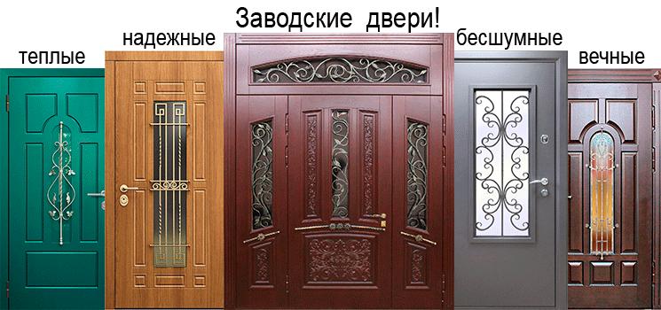 Как выбрать входные декоративные двери