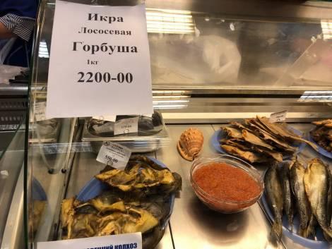 На Камчатке свежезасоленая икра пошла в продажу по цене 2200 рублей за килограмм