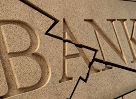 На Дальнем Востоке рухнул еще один банк