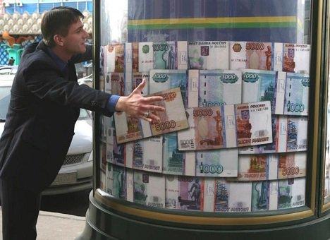 Стали известны банки, которые будут возвращать деньги вкладчикам