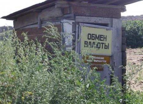 Банки придут в села и деревни