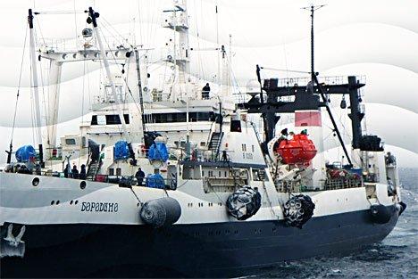 Русскую Рыбопромышленную Компанию возглавит Федор Кирсанов