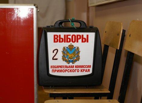 За губернатора и депутатов в Приморье проголосуют по-разному