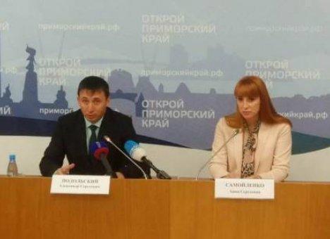 Кадастровую оценку более 1 миллиона объектов недвижимости проведут в Приморье