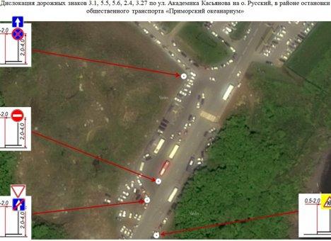 На о. Русском около Приморского океанариума изменится схема организации дорожного движения