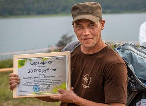 В Приморье определили лучшего лесного рейнджера