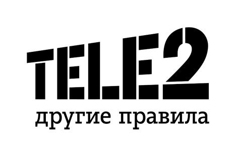 Tele2 наращивает прибыль