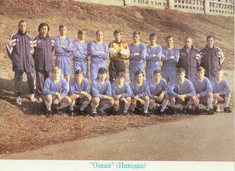 В Находке возродили футбольный клуб