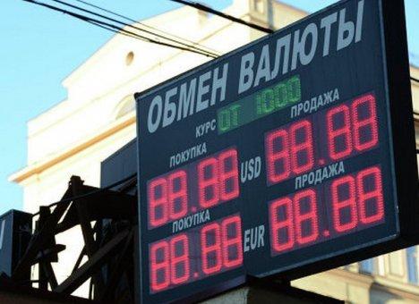Доллар нацелился на отметку 90 рублей