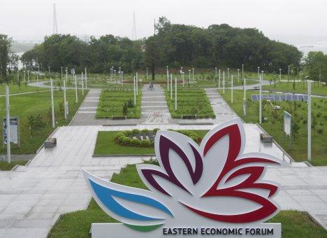 Экспортный потенциал Дальнего Востока будет представлен на IV Восточном экономическом форуме
