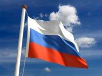 27 лет под флагом российским