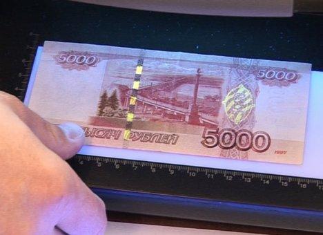 В Приморье появились качественные подделки денежных купюр