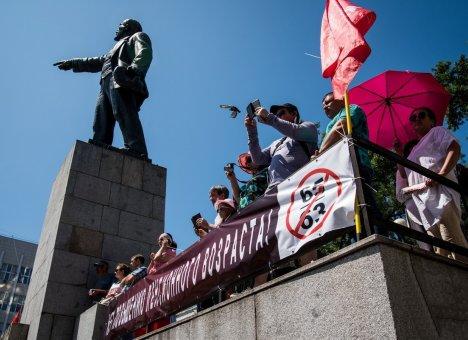 Власти Приморья свели к нулю протест населения против пенсионных планов правительства