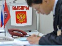 Выборы в Приморье получили