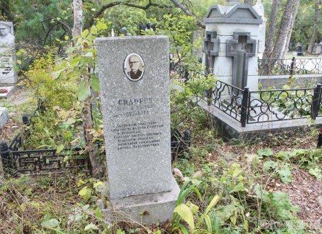 Во Владивостоке установят памятнику первому начальнику милиции города