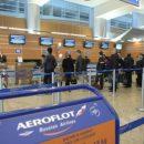 Дешевые авиабилеты появились в продаже всего на десять дней