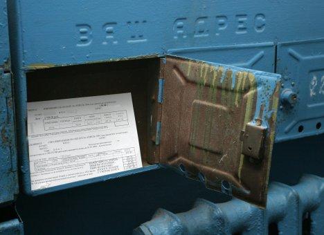 Приморцы с 1 октября будут получать единую квитанцию на оплату тепловой и электрической энергии