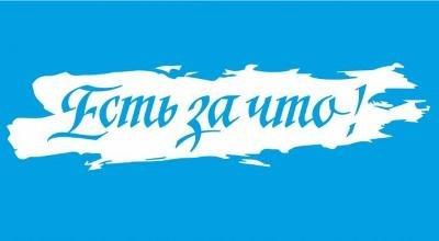Во Владивостоке стартовал прием заявок на премию