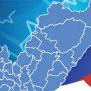 В Приморье введен режим повышенной готовности