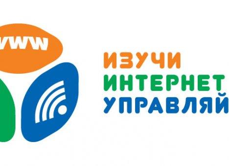 В Приморье открылась регистрация на VII виртуальный чемпионат для школьников