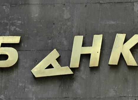 Еще один дальневосточный банк признан банкротом