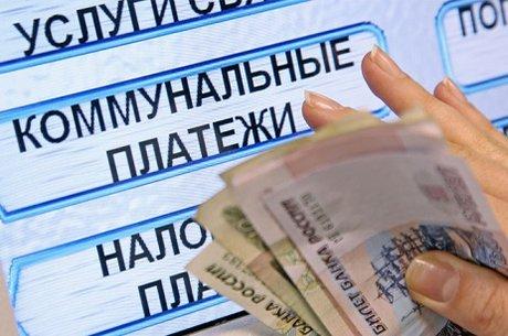 Рост платы граждан за коммунальные услуги в Приморье будет на уровне инфляции