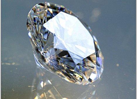 Алмазные
