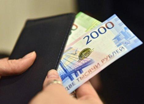 В России начала стремительно падать реальная зарплата населения