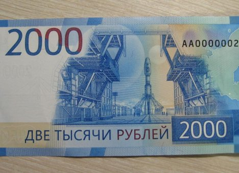 Эта банкнота с Владивостоком может стоить очень дорого