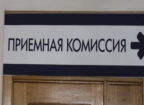 Москва для приморцев не резиновая