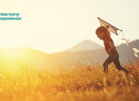 На Дальнем Востоке клиенты Tele2 поддерживают проекты в сфере детства