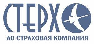 Надежное страхование  от Калининграда до Камчатки
