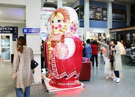 Владивосток продается по мелочи