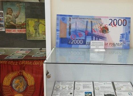 Владивостокцев искупали в деньгах