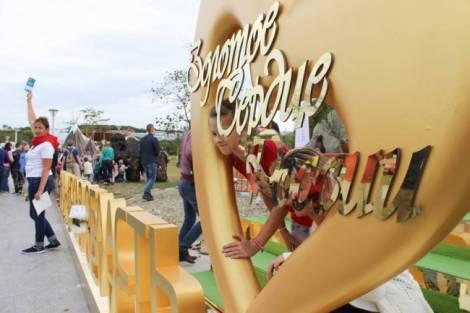 Во Владивостоке во время ВЭФ пройдет конкурс