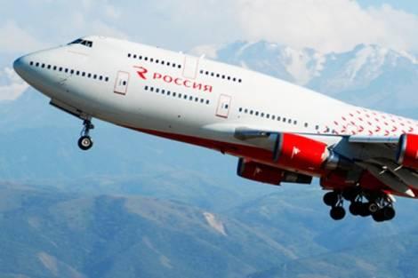 В аэропорту Магадана зайдет на посадку двухпалубный Boeing 747-400