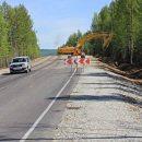 В Якутии завершен первый этап строительства автотрассы