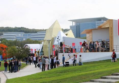 Во Владивостоке поставлен рекорд посещаемости выставки в рамках ВЭФ