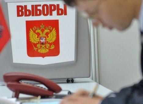 Приморские единороссы ответили на обвинения в подкупе избирателей