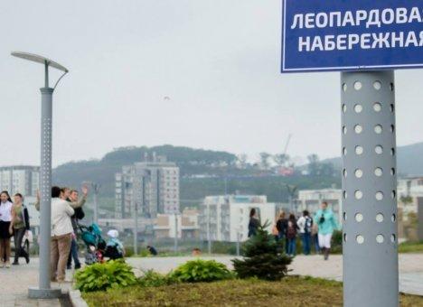 Экс-мэр Владивостока рассказал об уникальном объекте во Владивостоке