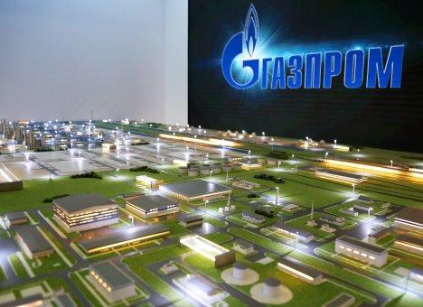 Развитие энергетического сотрудничества на Дальнем Востоке обсудят на IV Восточном экономическом форуме