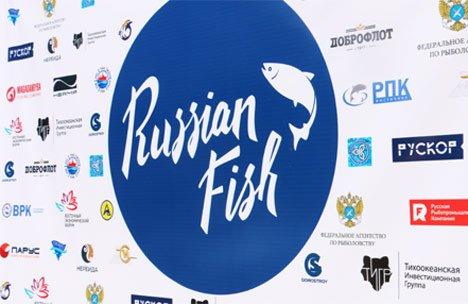 Во Владивостоке на рыбном рынке участников и гостей ВЭФ угостят морскими деликатесами