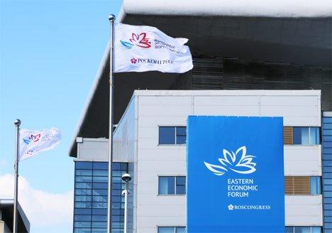 Владивосток готовится стать финансовым центром на Дальнем Востоке