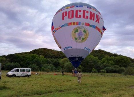 Впервые в истории воздухоплавания состоялся перелет на воздушном шаре с острова Русский на материк