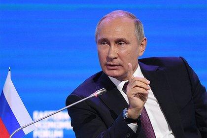 Путин озвучил на ВЭФ политическую сенсацию