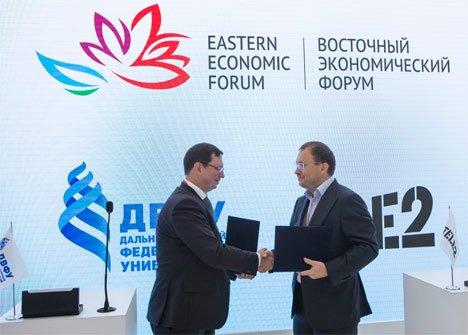 Tele2 и ДВФУ подписали соглашение о сотрудничестве на ВЭФ во Владивостоке