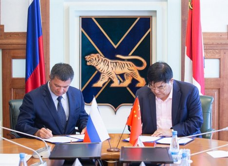 Более 3 млрд рублей собирается вложить корпорация