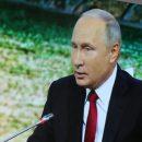 Путин предложил сделать остров Русский