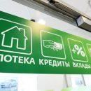 Российские банки начали поднимать ставки по ипотеке