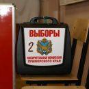 Памфилова: Никакого третьего тура выборов в Приморье не может быть